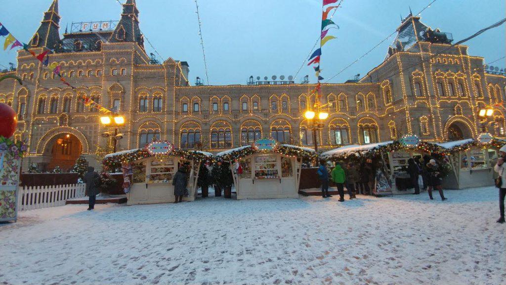 بنظر میرسه هفدهم ژانویه تو مسکو هنوزم کریسمس برقراره!